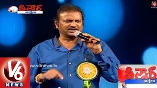 No More Padmashri To Mohan Babu - Teenmaar News - V6NEWSTELUGU