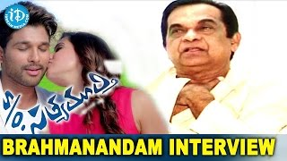 S/O Satyamurthy Telugu Movie || Brahmanandam Special Interview - IDREAMMOVIES