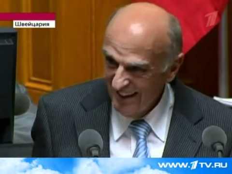 Министр смеётся