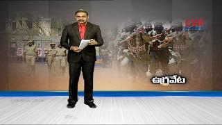 ఉగ్రవేట   NIA Officers Raids In Hyderabad Old City   Caught 6 Suspects   CVR NEWS - CVRNEWSOFFICIAL