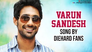 Bigg Boss Telugu VARUN SANDESH Special Song   VARUNA SANDESHAM Song   Mango Music - MANGOMUSIC