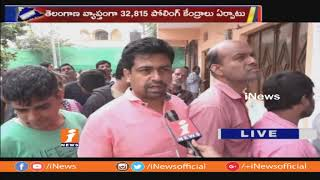 Karwan Constituency Polling Updates | Telangana Assembly Polling 2018 | iNews - INEWS