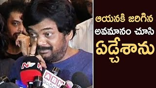 Director Puri Jagannadh Emotional Words About NTR Mahanayakudu | TFPC - TFPC