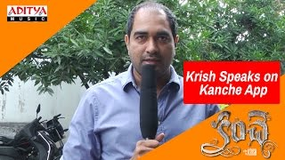 Director krish Speaks about Kanche Official Mobile App - ADITYAMUSIC