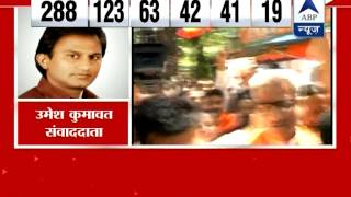 BJP will not join hands with Sena for govt formation in Maharashtra: Sources - ABPNEWSTV