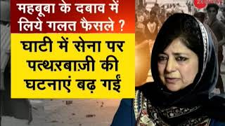 Deshhit: Watch detailed analysis of all the major news of the day, June 19, 2018 - ZEENEWS