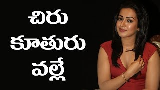 Catherine Tresa was out because of Chiranjeevi's daughter - IGTELUGU