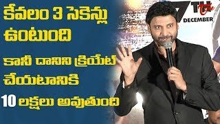 Sumanth Speech at Subramaniapuram (2018) Movie Press Meet | Eesha Rebba | TeluguOne - TELUGUONE