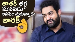 Jr NTR About Story Selection In His Way | Jr NTR Passion Towards Movies | TFPC - TFPC