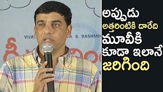 Producer Dil Raju @ Geetha Govindham Pressmeet About Piracy Issue | TFPC - TFPC