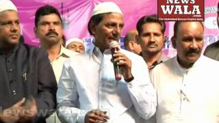 KCR, Mahmood Ali, Narsimha Reddy attended Iftar Party at Exibition Grounds hoted by Saleem TRS MLC - THENEWSWALA