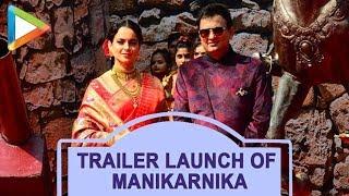 Manikarnika - The Queen Of Jhansi   Official Trailer Launch   Kangana Ranaut   Part 1 - HUNGAMA
