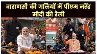 PM Narendra Modi Varanasi Rally Live: मदन मोहन मालवीय की मूर्ति पर माल्यार्पण के बाद शुरू की रैली - ITVNEWSINDIA