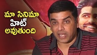 Dil Raju About Khaidi No 150 and Gautamiputra Satakarni | Sankranti War | TFPC - TFPC
