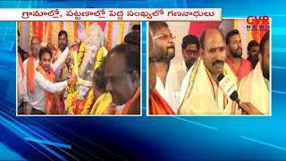 Vinayaka Chavithi Festival Celebrations In Nalgonda District | CVR News - CVRNEWSOFFICIAL