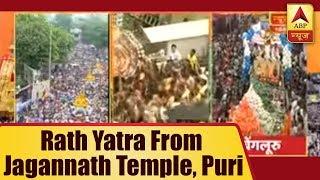 LIVE: Rath Yatra from Jagannath Temple, Puri - ABPNEWSTV