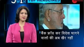 5W1H: Watch top headlines of the day   देखिये दिन की शीर्ष ख़बरें - ZEENEWS
