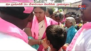TRS Ex Deputy Speaker Padma Devender Reddy Insulted By Villagers |Medak district | CVR NEWS - CVRNEWSOFFICIAL