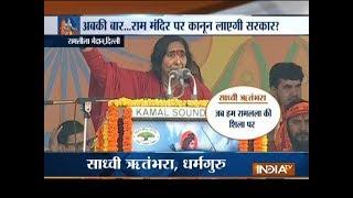 Special show on mega rally by VHP in Ramlila Maidan, Delhi - INDIATV
