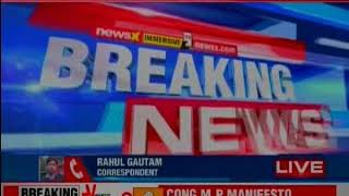 Madhya Pradesh Assembly Election 2018: Congress releases their party manifesto - NEWSXLIVE
