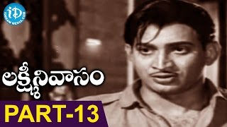 Lakshmi Nivaasam Full Movie Part 13 || Krishna, Sobhan Babu, Vanisree || K V Mahadevan - IDREAMMOVIES