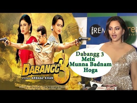 Sonakshi Sinha Reaction On Salman's Dabangg 3 Malaika Arora Munni Not In Dabangg 3 Munna Badnam Hoga
