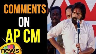 Pawan Kalyan's Comments on AP CM Chandra Babu | Janasena Kavathu | Dowleswaram Barrage | MangoNews - MANGONEWS