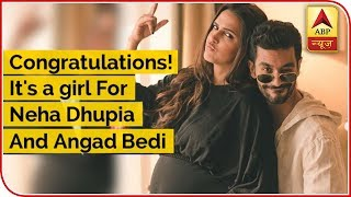 Congratulations! It's a girl For Neha Dhupia And Angad Bedi - ABPNEWSTV