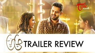 A Aa Theatrical Trailer Review | Nithiin | Samantha | Trivikram Srinivas - TELUGUONE