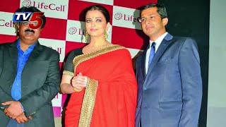 Aishwarya Rai Launches 'Public Stem Cell Bank' In Chennai : TV5 News - TV5NEWSCHANNEL