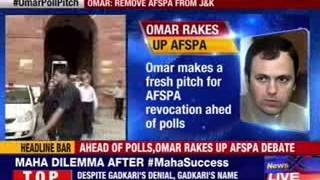 J&K CM Omar Abdullah asks PM Modi to review AFSPA - NEWSXLIVE