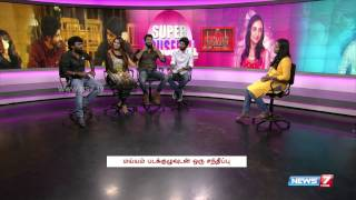 "Super Housefull 23-08-2015 ""Maiyam"" Movie team – News7 Tamil Show"