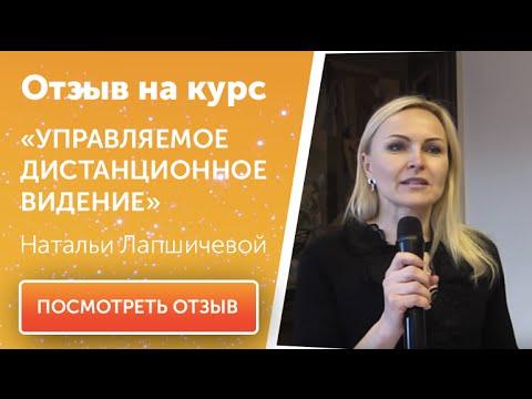 """Корнилова Елена: """"Я верю в себя ещё больше, вижу ещё лучше"""" - ??? ????? ????"""