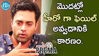 Navdeep About His Flop Films At His Career Beginning || Dialogue With Prema || Celebration Of Life - IDREAMMOVIES