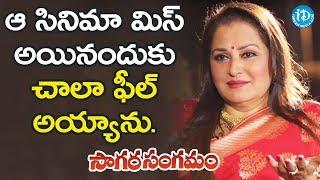 I Felt Bad When I Missed That Film - Jaya Prada || Viswanadhamrutham - IDREAMMOVIES
