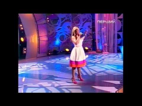 НАТАЛКА КАРПА - Спіймай мене ( Наша пісня )