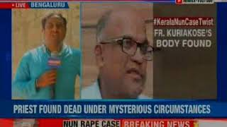 Kerala Nun Rape Case Twist: Key witness Priest Kuriakose Kattuthara found dead - NEWSXLIVE
