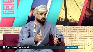 دور مواقع التواصل الإجتماعي في الترويج السياحي للسلطنة   #من عمان