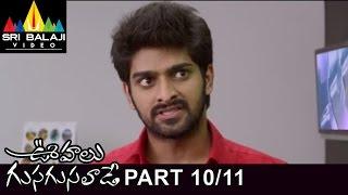 Oohalu Gusagusalade Movie || Part 10/11 || Naga Shaurya, Raashi Khanna || 1080p - SRIBALAJIMOVIES