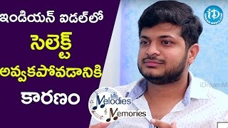 Anudeep Dev About Indian Idol Selections || Melodies And Memories - IDREAMMOVIES
