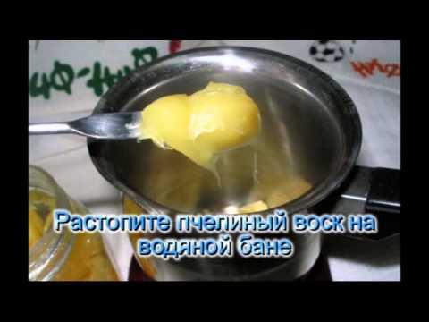 Очистить мед от воска в домашних условиях