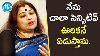 నేను చాలా సెన్సిటివ్ ఊరికనే ఏడుస్తాను.- Serial Actress Meghana | Soap Stars With Anitha - IDREAMMOVIES