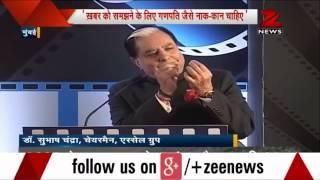 Media should be alert like Lord Ganpati: Dr Subhash Chandra - ZEENEWS