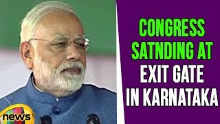 Congress Satnding At Exit Gate in Karnataka Says Pm Modi | Mango News - MANGONEWS