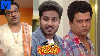 Golmaal Comedy Serial Latest Promo - 15th July 2019 - Mon-Fri at 9:00 PM - Vasu Inturi - MALLEMALATV