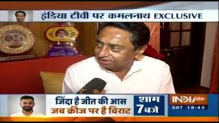 "Kamalnath Exclusive With IndiaTV, ""My Govt Is Committed To Farmer's Loan Waiver"" - INDIATV"