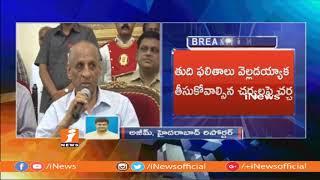 గవర్నర్ నరసింహన్ ను కలవనున్న ప్రజకూటమి నేతలు | Prajakutami Leaders To Meet With Governor | iNews - INEWS