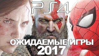 Топ 10 лучшие игры 2017 года на Playstation 4 (PS4) Обзор, самые ожидаемые игры на PS4 Pro