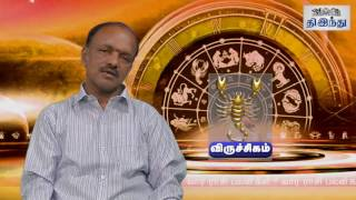 Weekly Tamil Horoscope From 22/09/2016 to 28/09/2016 | Tamil The Hindu