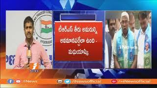 Kodandaram and Rahul Gandhi Meeting On TJS Seats Allocation in Mahakutami | iNews - INEWS